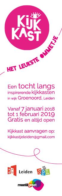 Kijkkast - Leiden - Groenoord